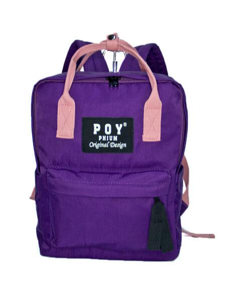 Сумка-рюкзак POY 1855 фиолет.