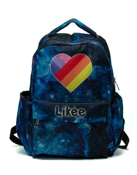 Рюкзак школьный 8620