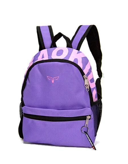 Детский рюкзак 7132 фиолетовый