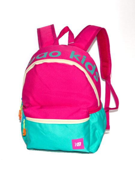 Детский рюкзак 8118 розовый