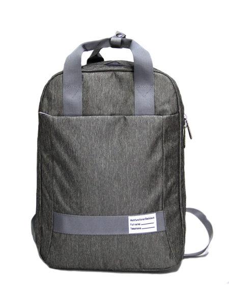 Сумка рюкзак для ноутбука или планшета, 1121 цвет серый