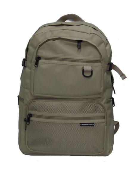 Рюкзак текстильный 2008-1 бежевый Stray Birds