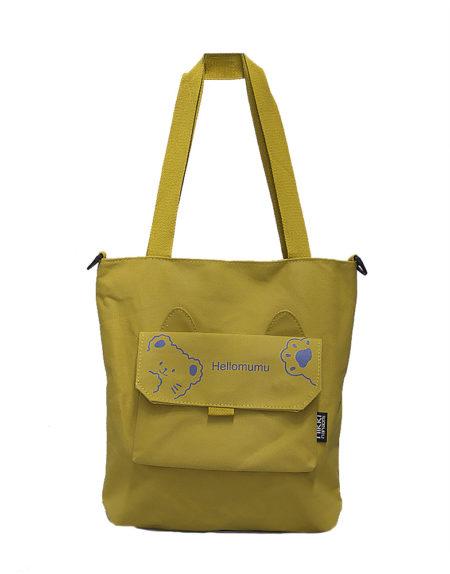 Шопер, сумка женская текстильная 8197