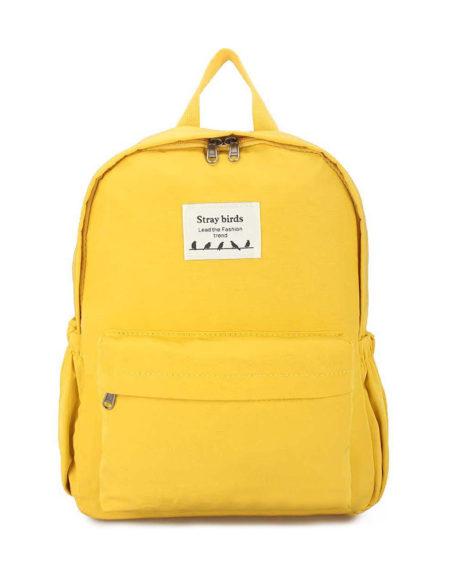 Рюкзак городской, 8615 желтый