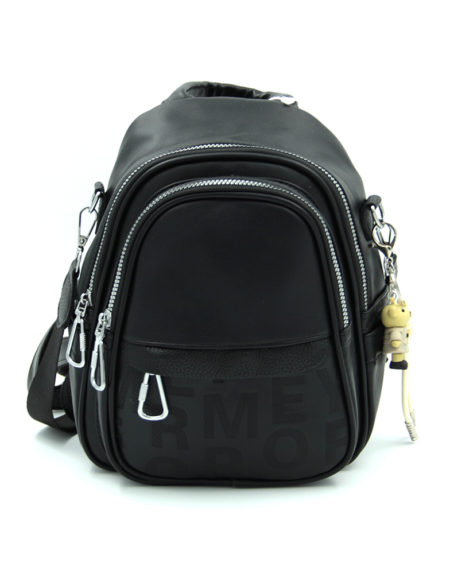 Сумка-рюкзак 0013, Чёрный