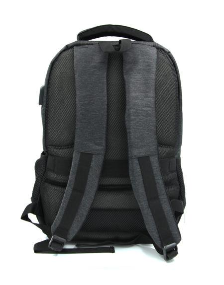 Рюкзак текстильный 1661, Серый